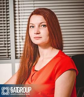 Инна Александровна Скиба